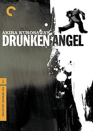 DRUNKEN ANGEL BY KUROSAWA,AKIRA (DVD)